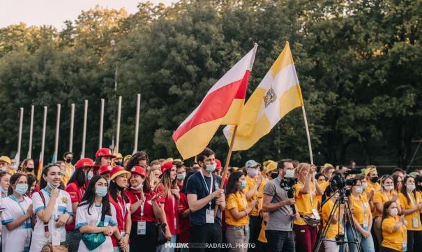 В Пятигорске стартовал молодежный форум «Машук»