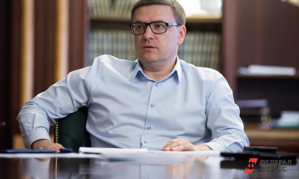Должность Текслеру предложили во время Президиума генсовета партии