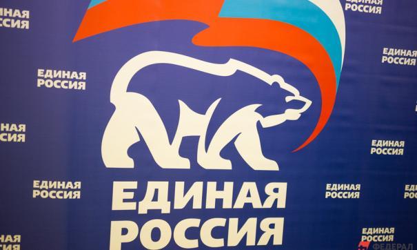 Общественник Мухарыцин вступил в «Единую Россию»