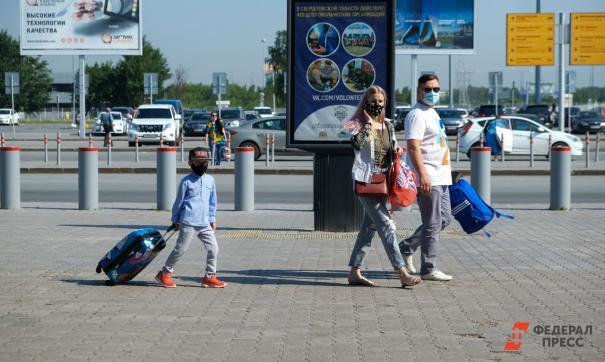 В России туристов начали штрафовать после поездок за границу