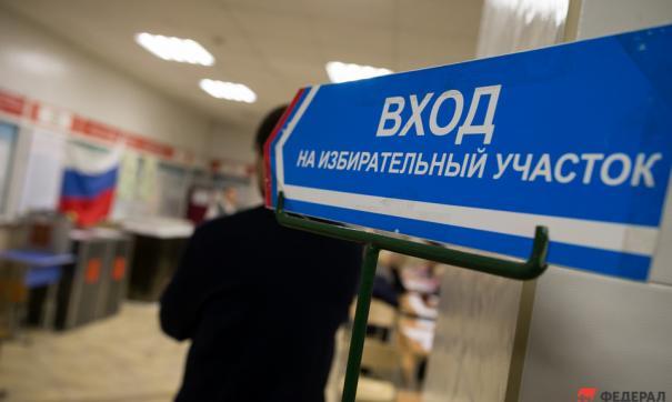 В Нижнем Новгороде кандидат от «Яблока» пыталась пройти на участок раньше времени