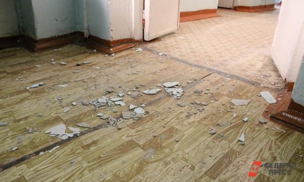 В Иркутске зафиксировали сильное землетрясение