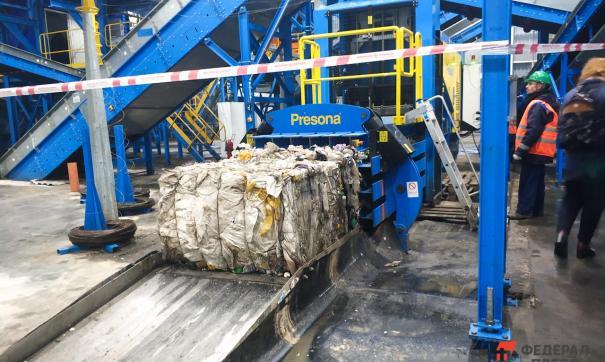 МинЖКХ опровергло информацию о строительстве мусоросортировочного завода в Дегтярске