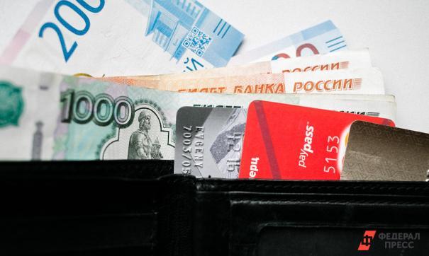 В Екатеринбурге телефонные мошенники украли у мужчины 3,3 миллиона рублей
