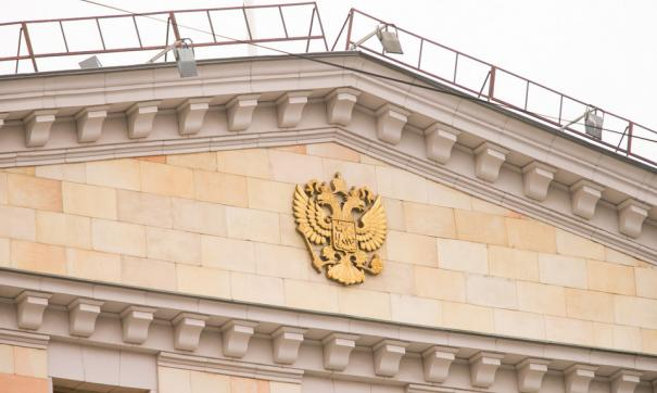 У главы Уральской транспортной прокуратуры появился новый заместитель