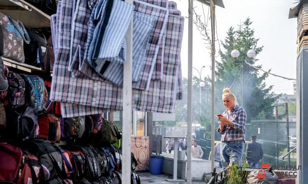 Предприниматели Среднего Урала в 2020 году начали чаще брать микрозаймы