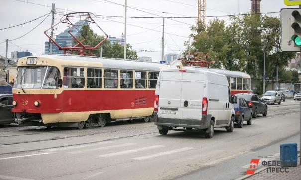 Администрация Екатеринбурга готовит проект трамвайной линии в Академическом