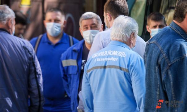 В Свердловской области не наблюдается вторая волна коронавируса