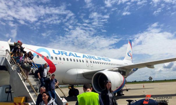 «Уральские авиалинии» предложили возмущенной пассажирке вернуть билеты через кассу