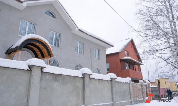 Свердловские эксперты назвали среднюю процентную ставку под ИЖС