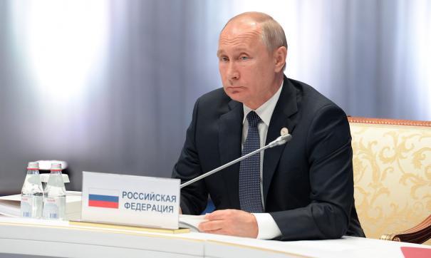 Путин записал обращение к ГА ООН
