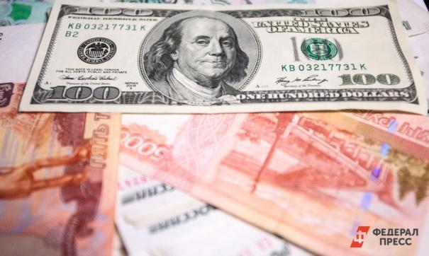 Предпосылок для падения рубля в ближайшее время нет