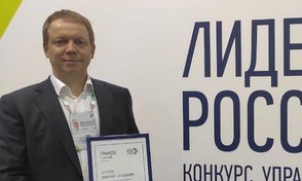 Дмитрий Арсютов рассказал о подготовке к конкурсу