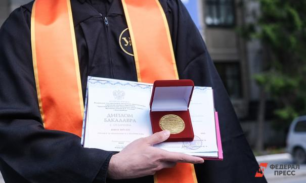 Минобр  утвердилопорядок приема на обучение по программам бакалавриата
