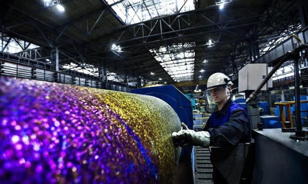 ВСМПО сможет использовать в производстве 60 % отходов