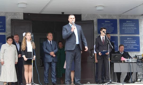 Дмитрия Лобыню обвинили в получении денег за разрешение
