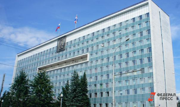 Депутаты заслушали отчет о результатах независимой оценки качества условий оказания услуг
