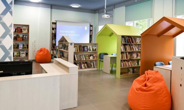 Библиотека им. Лермонтова стала четвертой модельной библиотекой в Перми