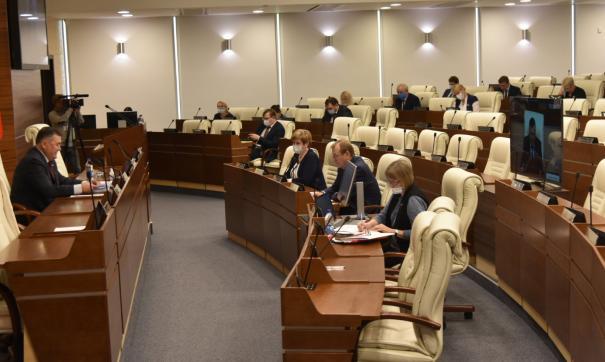 Пермский край участвует в реализации федерального проекта «Чистая вода»