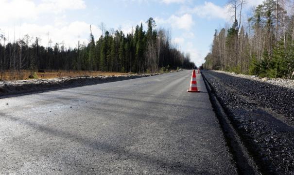 «РН-Юганскнефтегаз» подвел первые итоги ремонта промысловых дорог