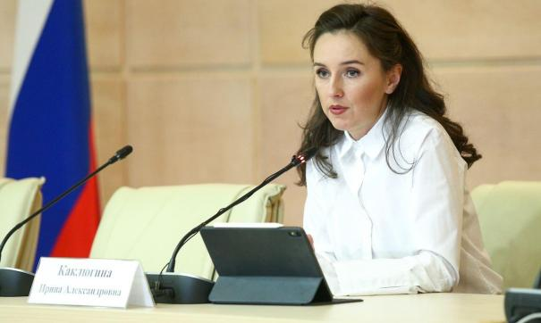 Министр образования Московской области разъяснила, как школы региона будут уходить на каникулы