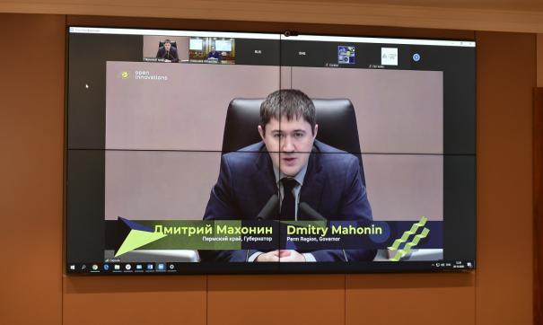 Махонин представил опыт Прикамья в цифровизации на международном форуме