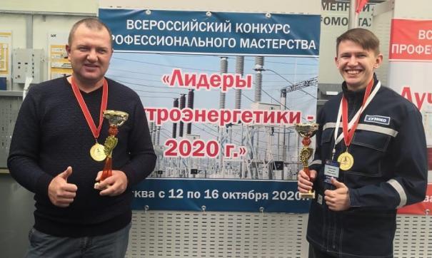Два сотрудника СУЭНКО стали лауреатами всероссийского конкурса