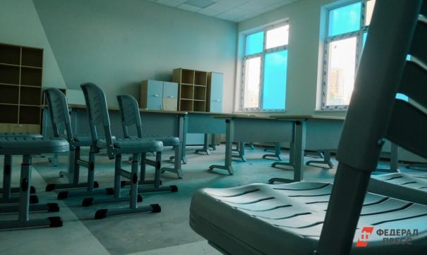 В самом Оренбурге на дистанционное обучение перевели учеников 60 классов