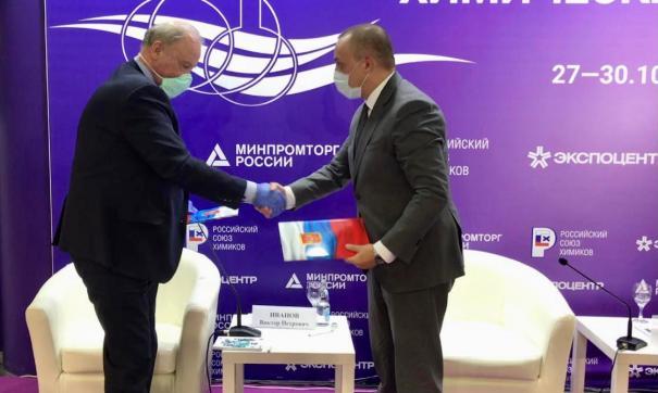 Соглашение о сотрудничестве подписали Российский союз химиков и Корпорация развития Нижегородской области