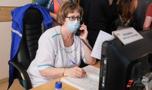 Все больницы региона перешли на новую форму работы