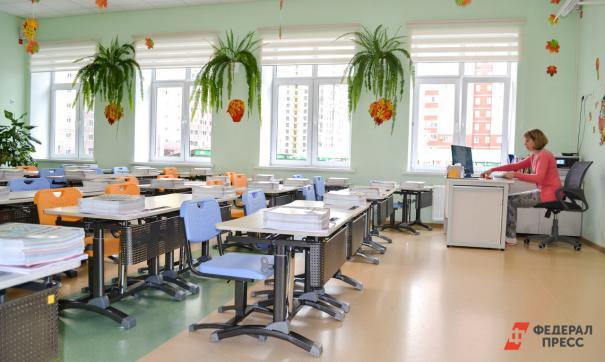 Досрочно отдыхать ушли школьники из Бузулука и Новотроицка