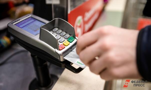 Число краж с банковских счетов возросло вдвое