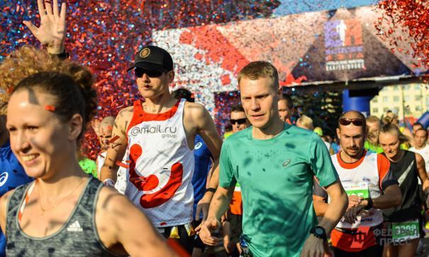 Настоящий марафон может стать частью праздничной программы