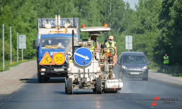 Реализация дорожного нацпроекта в Югре