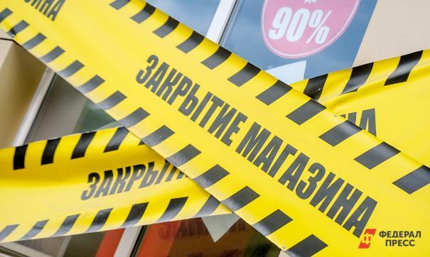 Власти республики начали закрывать торговые объекты