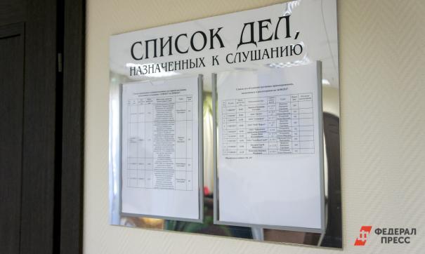 Суды официально объявили об изменении режима работы