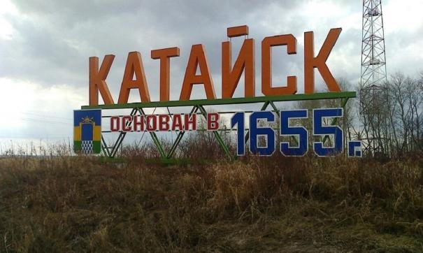 ТОСЭР «Катайск»