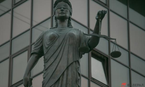 Против главы подразделения железной дороги возбуждено уголовное дело
