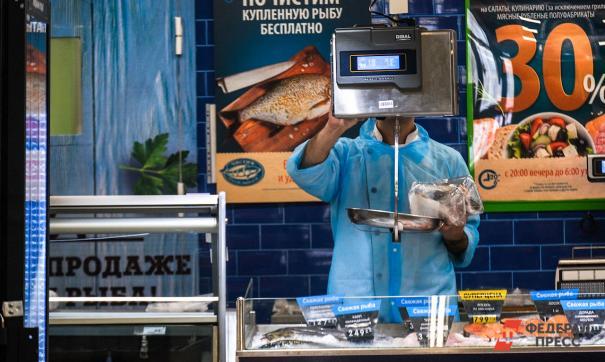 Эксперты о развитии рыбной отрасли на Ямале