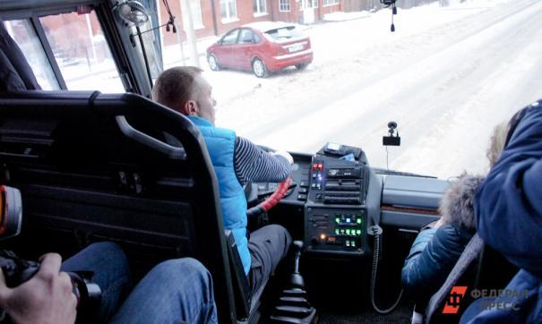 Несколько правил затронут водителей