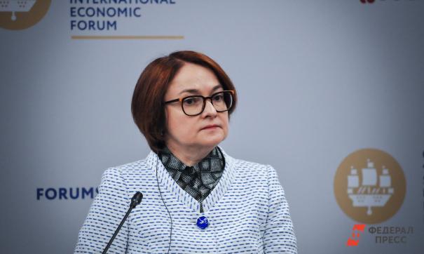 Для запуска цифрового рубля ЦБ нужно создать соответствующую инфраструктуру
