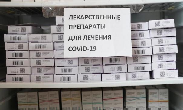 В двух города Челябинской области первые пациенты получили противовирусные препараты