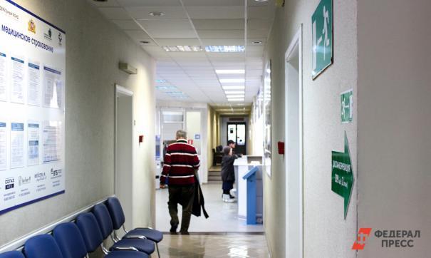Комиссия проверит жалобы на очереди в поликлиниках