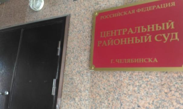 Уголовное дело Евгений Пашкова рассмотрят в суде