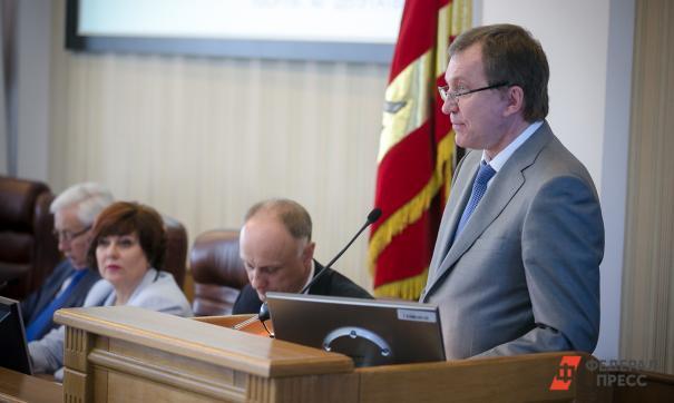 У министра финансов Челябинской области подтвердили COVID-19
