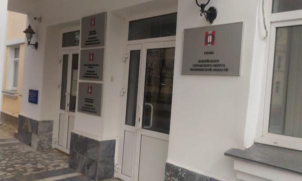Силовики изъяли документацию по строительству детского сада в Копейске