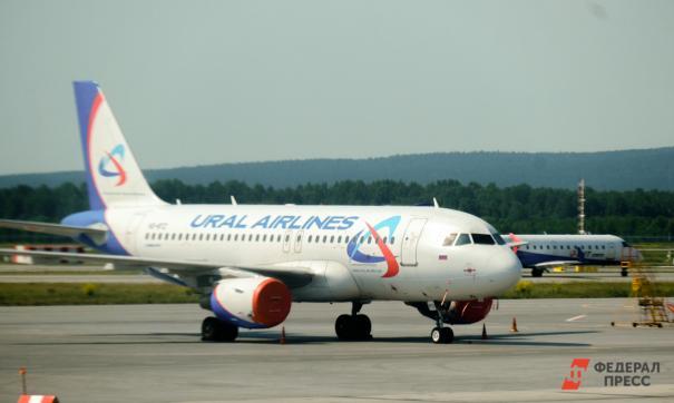 «Уральские авиалинии» отменили рейсы из Челябинска в Москву