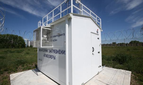 За качеством воздуха в Челябинске будут следить с помощью специальных постов