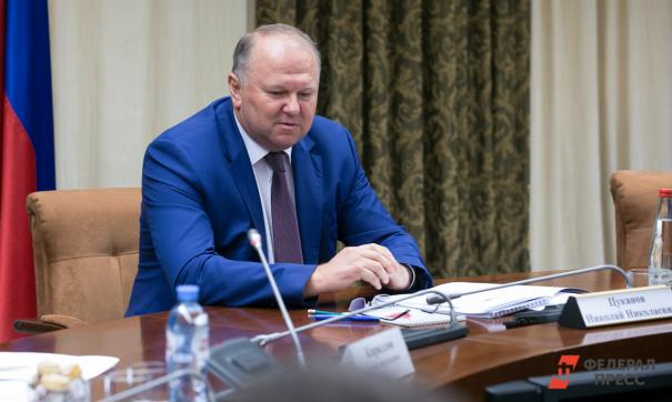 Полпред в УрФО Николай Цуканов отправился в отпуск