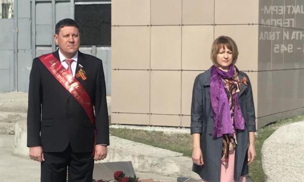 В Артемовском избрали нового мэра